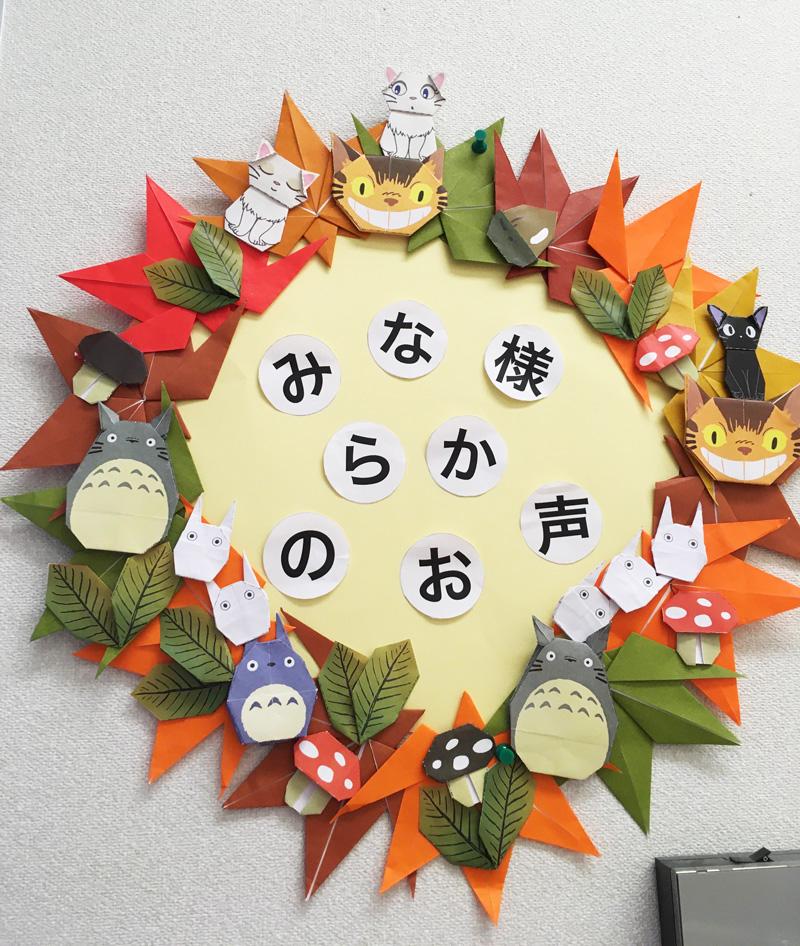 青森県三沢市のよしだ歯科医院スタッフ手作りの掲示物が新しくなりました!患者様【お客様】の声。ユーザーボイス