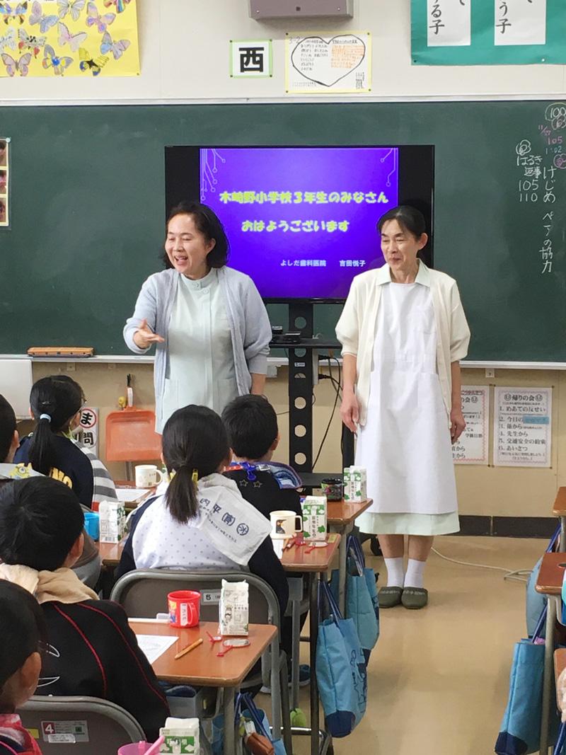 11月22日~29日にかけて、よしだ歯科医院が担当している小学校で、3年生を対象に「めざせ歯みがき名人」というタイトルのお話と実践をしてきました。 今年も衛生士と二人で臨みましたが、今時の小3はすごい知識も豊富で、びっくりです!! 元気いっぱいの子供達に負けないように、私達も張り切って指導してきました。