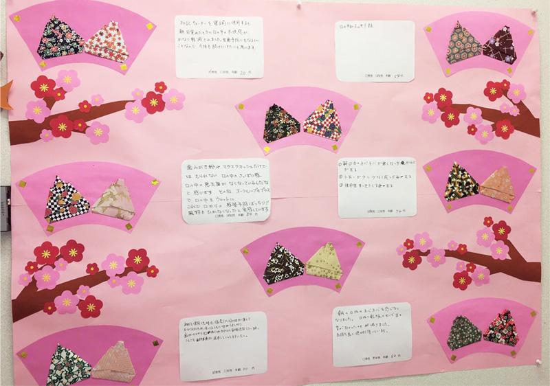 青森県三沢市よしだ歯科医院の壁飾りが新しくなりました。 桃の節句にちなんだものになりました!