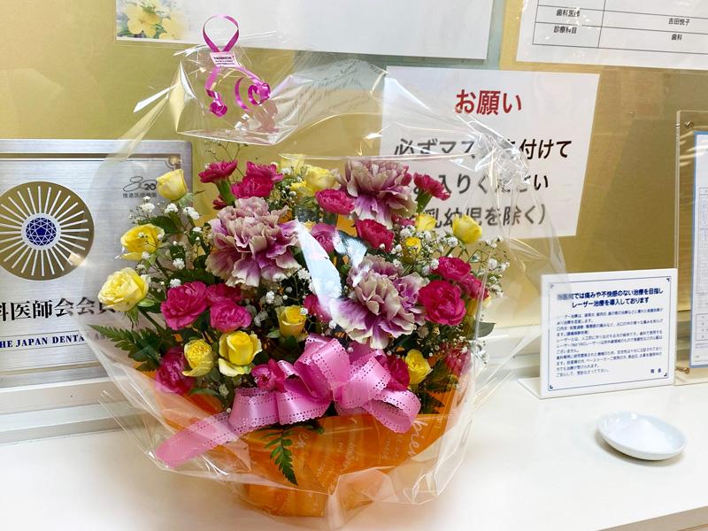 青森県三沢市よしだ歯科医院(歯医者)の患者さんからお花のプレゼントをいただきました!