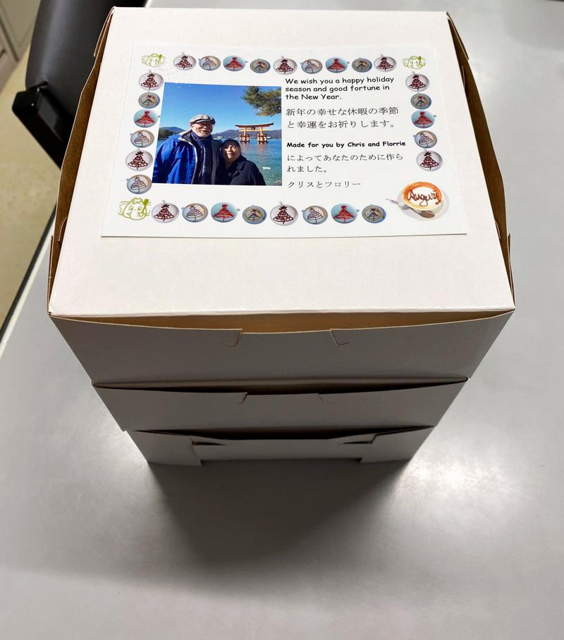 青森県三沢市プラズマレーザーシステム・除菌水・虫歯・歯周病治療の歯医者 よしだ歯科医院では患者さんにスタッフ一人ひとりに手作りケーキをプレゼントしてくださいました。